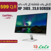 HP LED monitor 24ES , 23.8 SCREEN