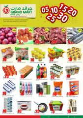 Grand mart Qatar Doha Offers