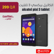 alcatel pixi 3 tablet
