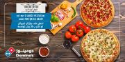Only For  35  QR - Domino's Pizza Qatar