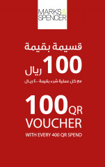 Offers Marks & Spencer Qatar