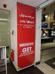 عرض بيركنستوك  قطر