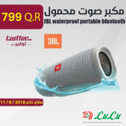 JBL waterproof portable bluetooth speaker charge