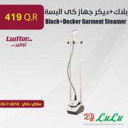 Black+Decker Garment Steamer