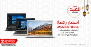 Laptops Offers - Jarir bookstore Qatar Offers  2019