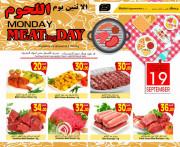 الأثنيين يوم اللحوم