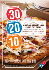 Domino's Pizza - Only 10/20/30 QR
