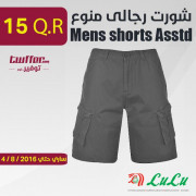 Mens shorts Asstd