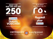 CentrePoint Qatar Offers