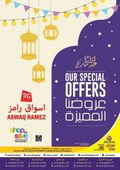 عروض العيد الكبرى - أسواق رامز قطر