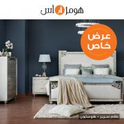 Homes R Us Qatar Offers