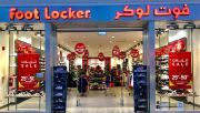 Foot Locker Qatar Offers