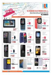 Mega Mobile Deal - Al Rawabi Group