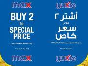 MAX  Qatar  Offers