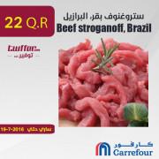 Beef stroganoff, Brazil