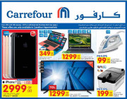 Carrefour - Electronic Offers