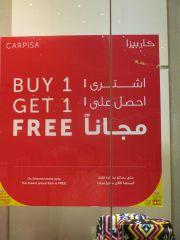 كاربيزا  قطر - اشتري  2  واحصل على  1  مجانا