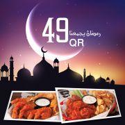 pecial Ramadan promo