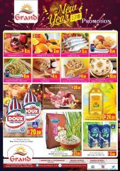 Grand Mall Qatar Offers