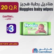 Huggies baby wipes 56s