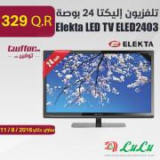 Elekta LED TV ELED2403