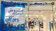 mothercare Qatar Offers