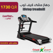 lifetop treadmill