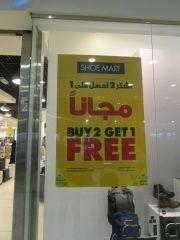 BUY 2 Get 1 FREE  SHOE MART Qatar