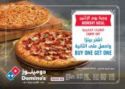 Monday Meal - Domino's Pizza