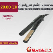 Fenar ceramic hair straightener