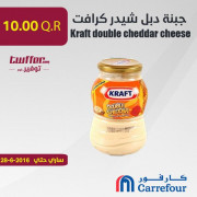 Kraft double cheddar cheese