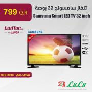 Samsung Smart LED TV 32 inch