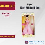 Kari Michell Doll