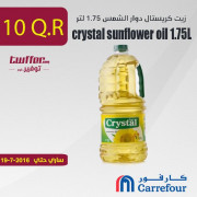 crystal sunflower 1.75 L