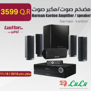Harman Kardon Amplifier AVR171/Harman Kardon speaker HKTS 16BQ