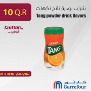 Tang powder drink flavors