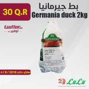 Germania duck 2kg