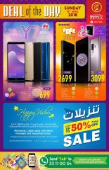Quality Retail Qatar Offers