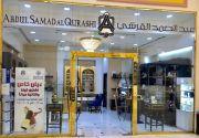 Abdul Samad Al Qurashi Qatar Offers
