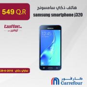 samsung smartphone j320