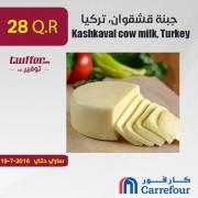 جبنة قشقوان، تركيا