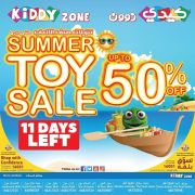Kiddy Zone Stores Offers Qatar