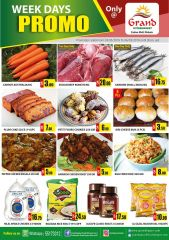 Offers Grand Hypermarket Ezdan Mall Wukair QATAR