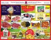 Family Food Centre Qatar Offers