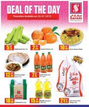 Safari Hypermarket Qatar offers