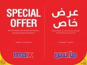 MAX  Qatar  Offers  2019