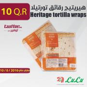 Heritage tortilla wraps 6's×1pc