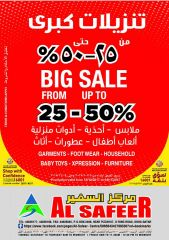 BIG SALE From 25% UP To 50% - Al Safeer Centre Qatar