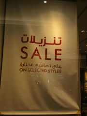 Charles & Keith Qatar SALE