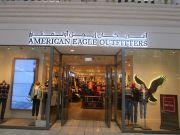 عروض أمريكان إيجل أوتفترز  قطر
